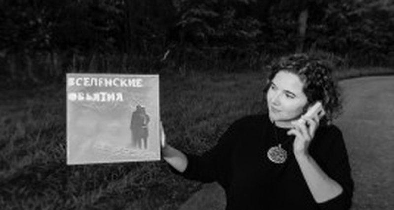 Выставка-вернисаж «Вселенские объятия» художницы Ольги Валовой, Москва, 4 ноября