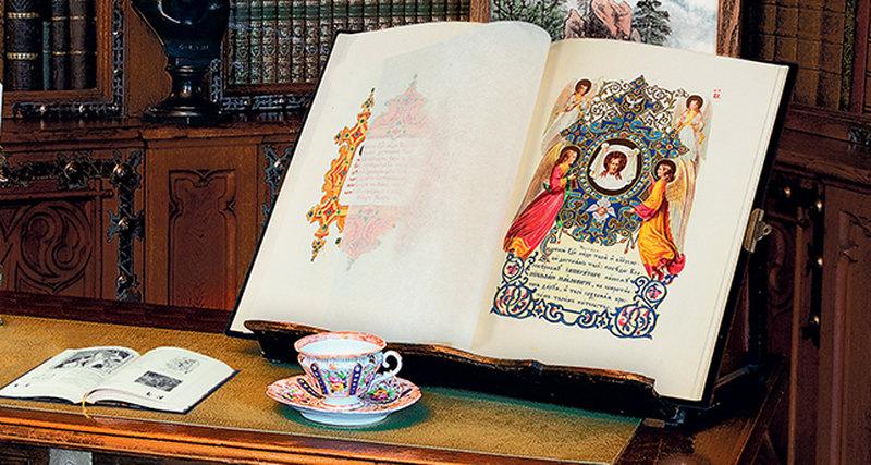 Торговый дом «Фамильная коллекция» предлагает эксклюзивные книжные издания