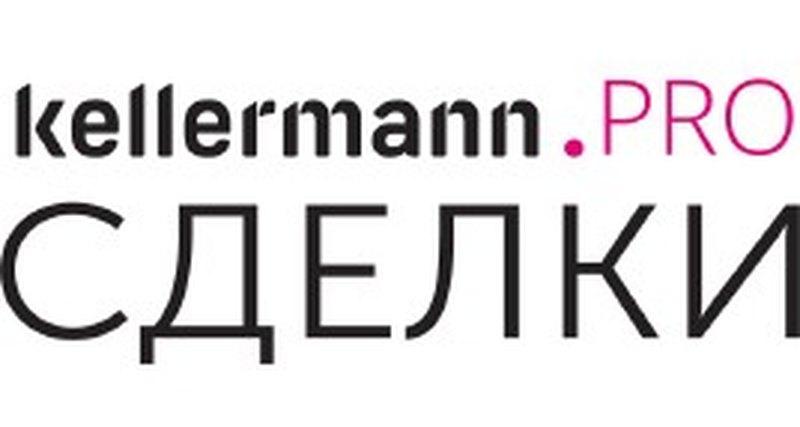 Бизнес-конференция «PRO СДЕЛКИ», Москва, 27 мая