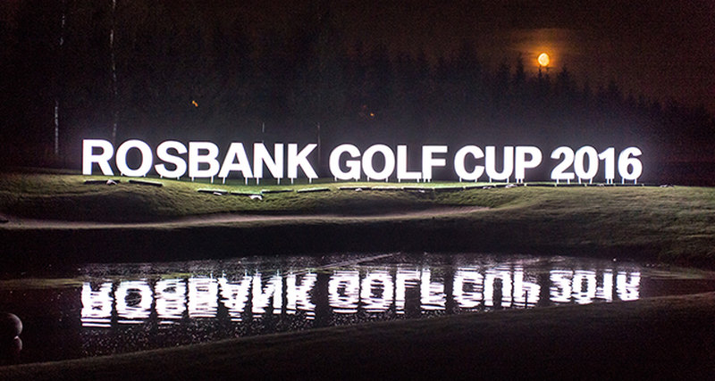 Rosbank Golf Cup 2016