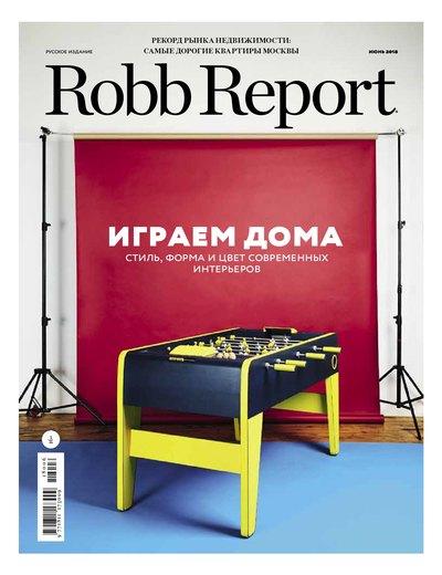 Robb Report июнь 2018