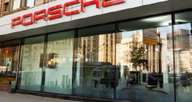 ООО «Порше Центр Москва» открывает совершенно новый шоурум висторическом центре Москвы