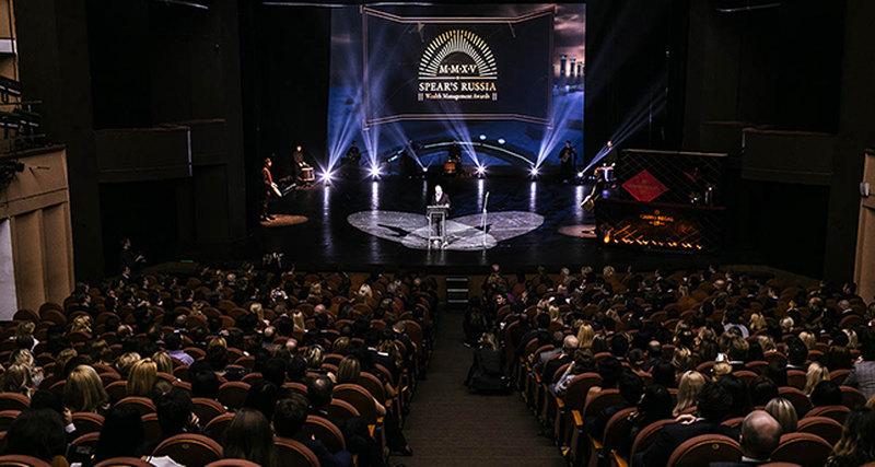 Церемония награждения SPEAR'S Russia Wealth Management Awards 2016