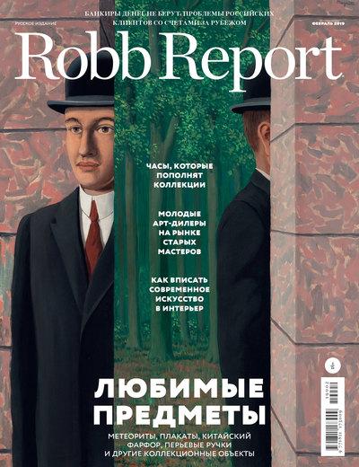 Robb Report февраль 2019