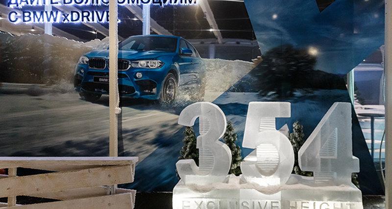 BMW каток 354