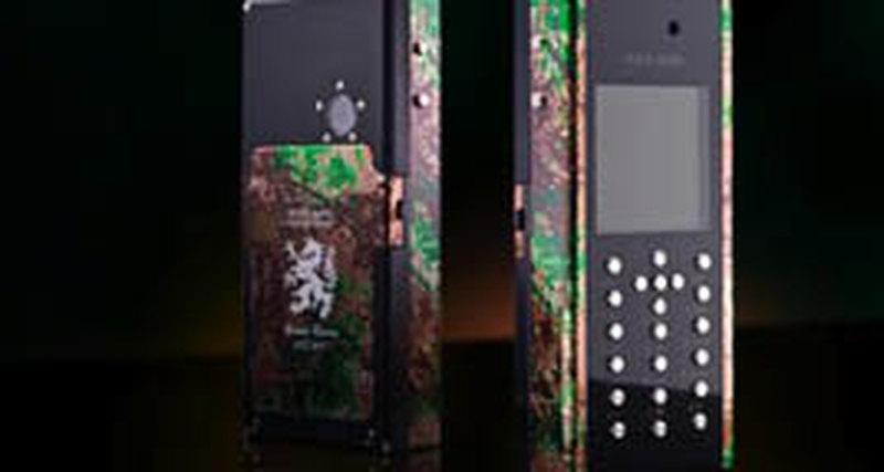 Мобильный телефон в«камуфляже» отMobiado