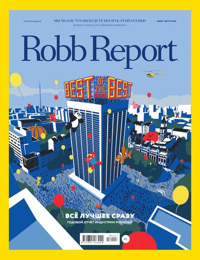 Robb Report июль-август 2016