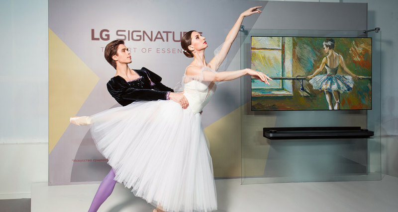 Российская неделя искусства LG Signature вММОМА