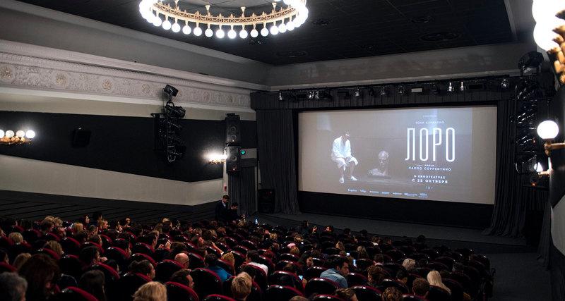 В Москве прошла премьера нового фильма Паоло Соррентино «Лоро»