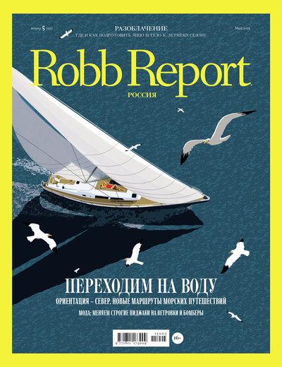 Robb Report май 2015