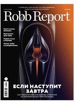 Robb Report январь 2019
