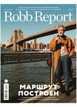 Robb Report март 2019