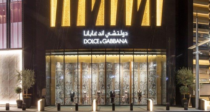 Dolce&Gabbana продолжают экспансию наБлижний Восток