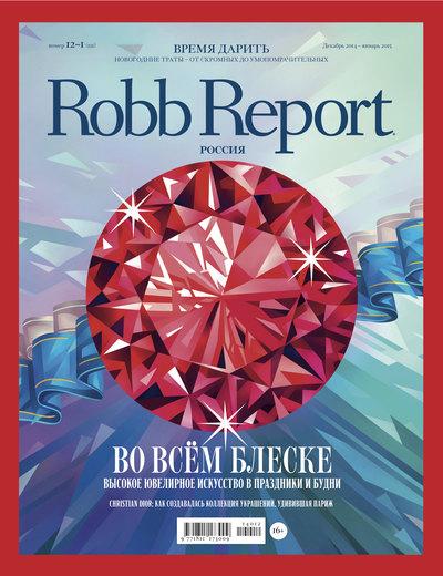 Robb Report декабрь 2014 - январь 2015