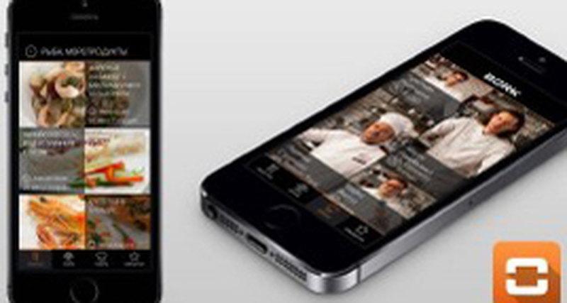 Мобильное приложение MultiBORK