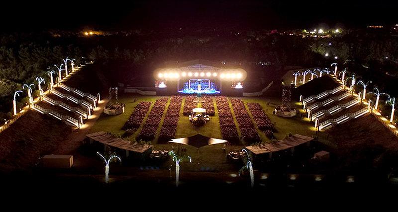 Театр позвездами Forte Arena