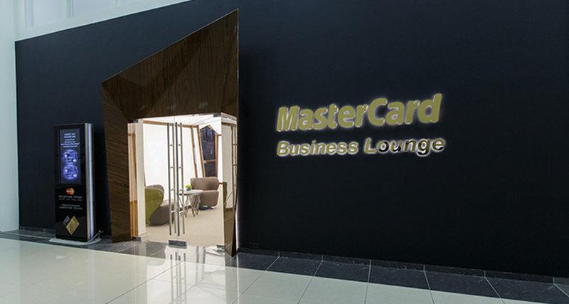 1 декабря MasterCard открывает в«Шереметьево» первый бизнес-зал вРоссии