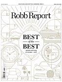 Robb Report июль 2018