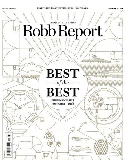 Robb Report июль-август 2018