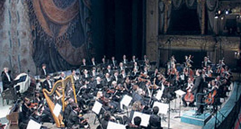 Три концерта Мариинского театра