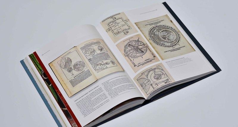 Как расшифровать старинные карты