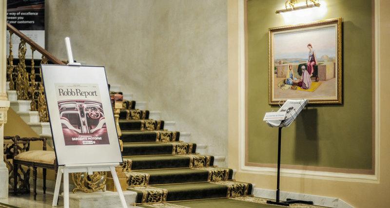 В Москве пройдёт конференция порынку товаров роскоши Journée Luxe