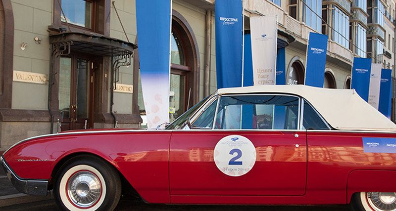24 апреля прошло ралли классических автомобилей «Ингосстрах Exclusive Classic Day»