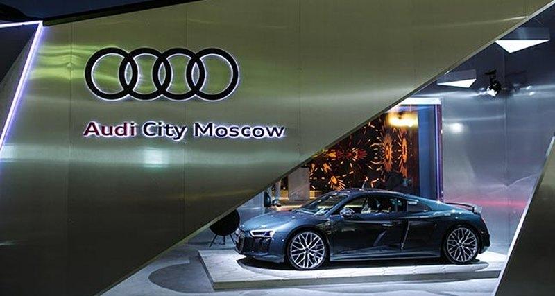Audi City Moscow: инновационный шоу-рум открылся вцентре столицы