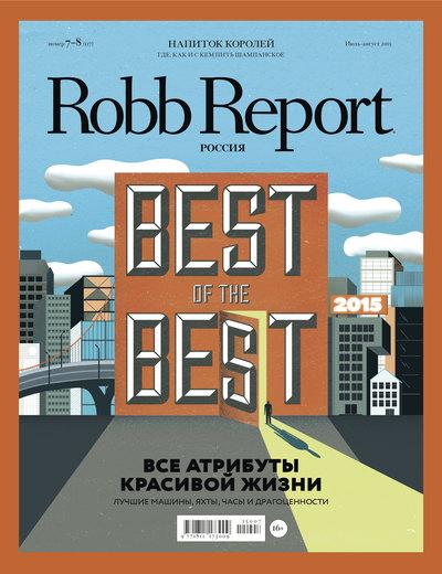 Robb Report июль - август 2015
