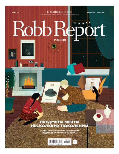 Robb Report декабрь 2015 - январь 2016