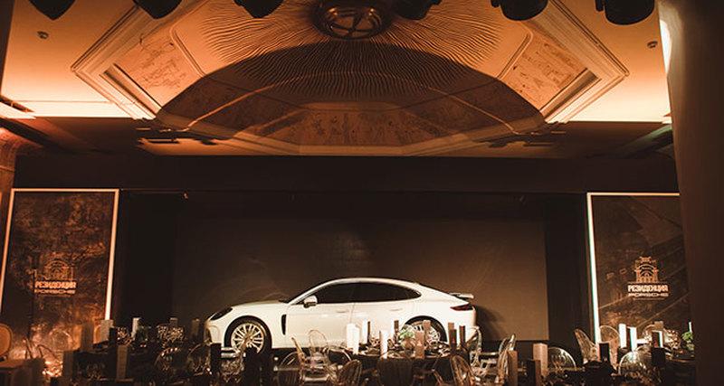 Российская премьера Porsche Panamera вОсобняке Смирнова
