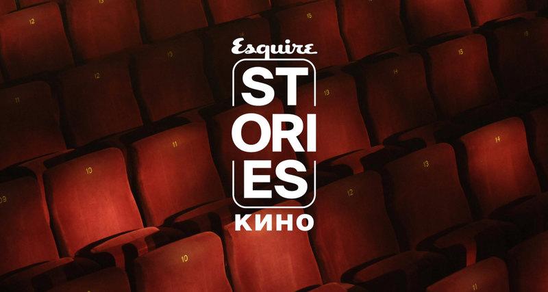Esquire запускает серию открытых диалогов сСергеем Минаевым