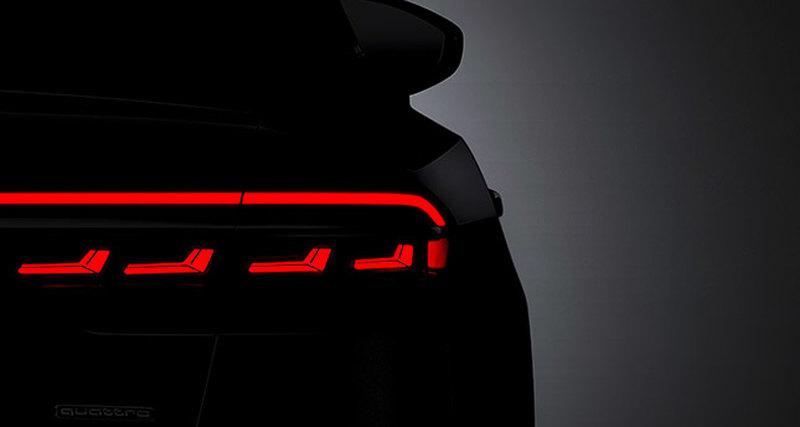 Первая собственная выставка-конференция Audi