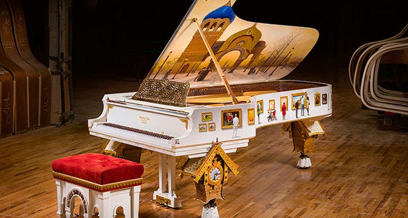 Фортепиано «Картинки свыставки»