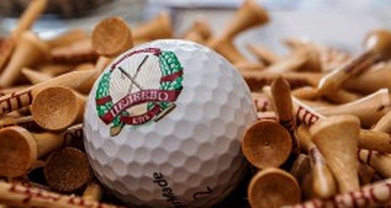 17 октября в«Целеево Гольф иПоло Клубе» состоится закрытие гольф сезона 2015