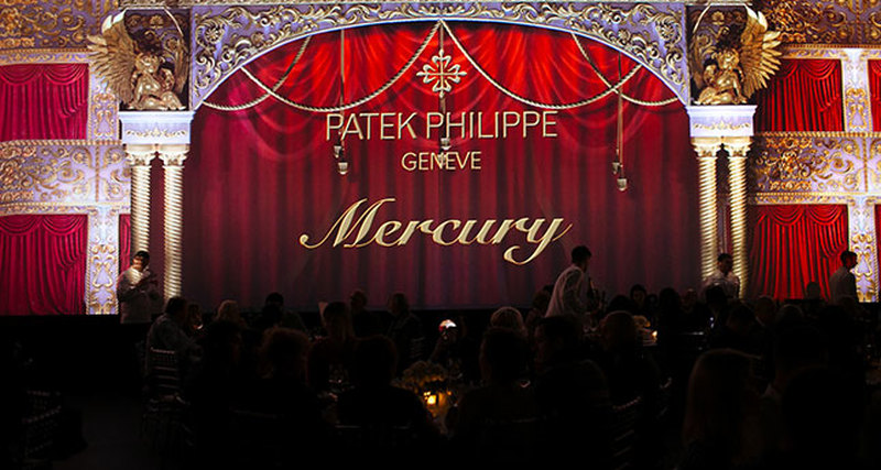 Вечер, посвященный 20-летию бренда Patek Philippe вРоссии