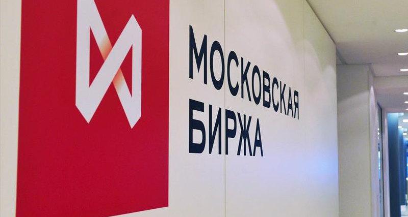 В Москве пройдет ярмарка финансовых ибиржевых услуг - FINFAIR