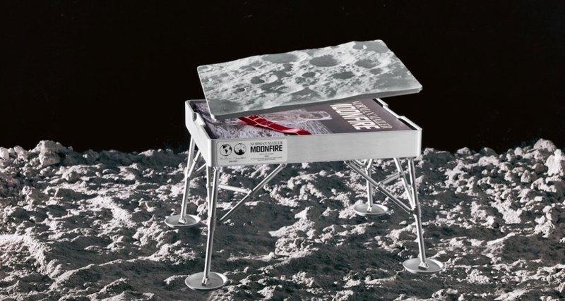 Где купить кусок Луны