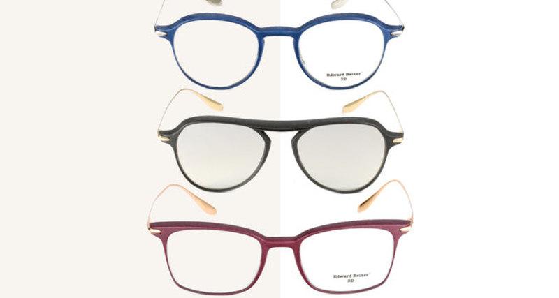 Как печатают очки на3D-принтере?