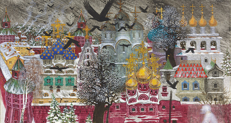 Серия аукционов, посвящённых русской культуре, пройдет вЛондоне