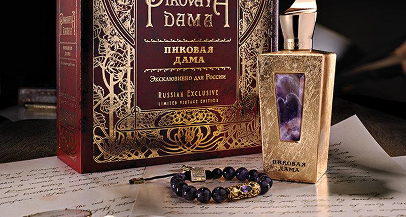 Лимитированное винтажное издание аромата «Пиковая дама» выпущено Xerjoff специально дляРоссии