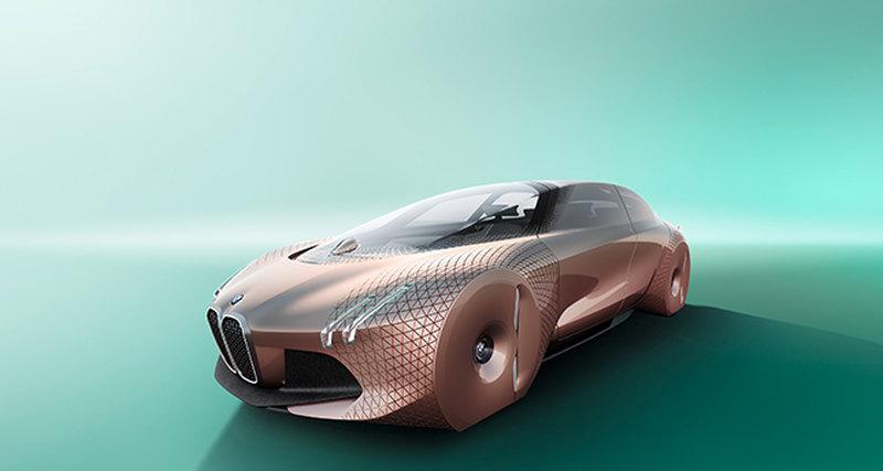 BMW Group представляет автомобиль будущего