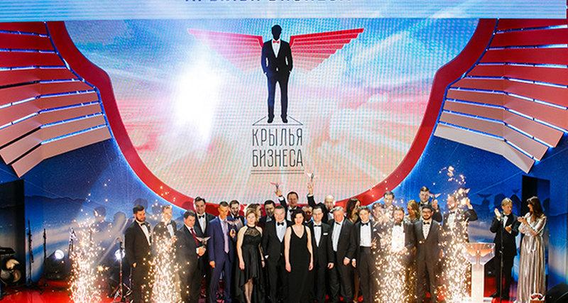 Церемония «Крылья Бизнеса» признана самым ярким мероприятием вроссийской деловой авиации