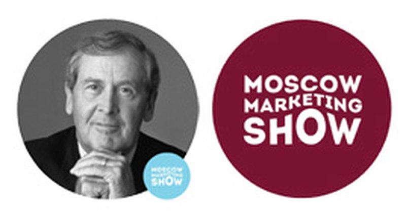 Moscow Marketing Show, Известия Hall, 27-28 мая