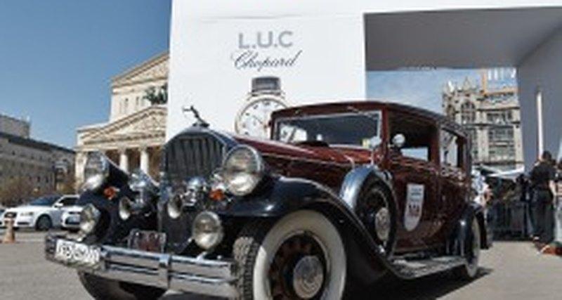 L.U.C Chopard Classic Weekend Rally 2015, Москва, 31 мая