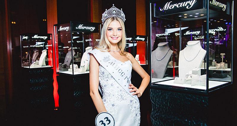 Мисс Россия 2017 приподдержке Mercury