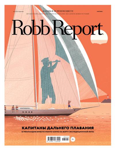 Robb Report май 2016