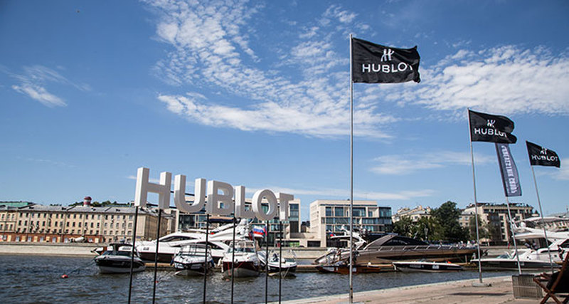 Hublot Boat Trophy 2016