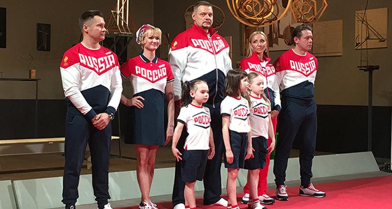 Компания BOSCO представила Олимпийскую форму команды России наИгры 2016 вРио-де-Жанейро