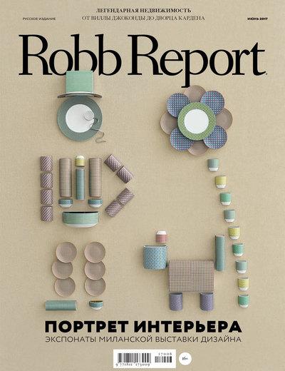 Robb Report июнь 2017